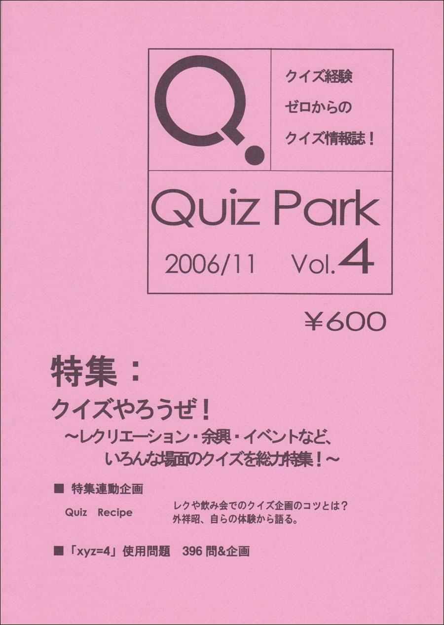 C11021019