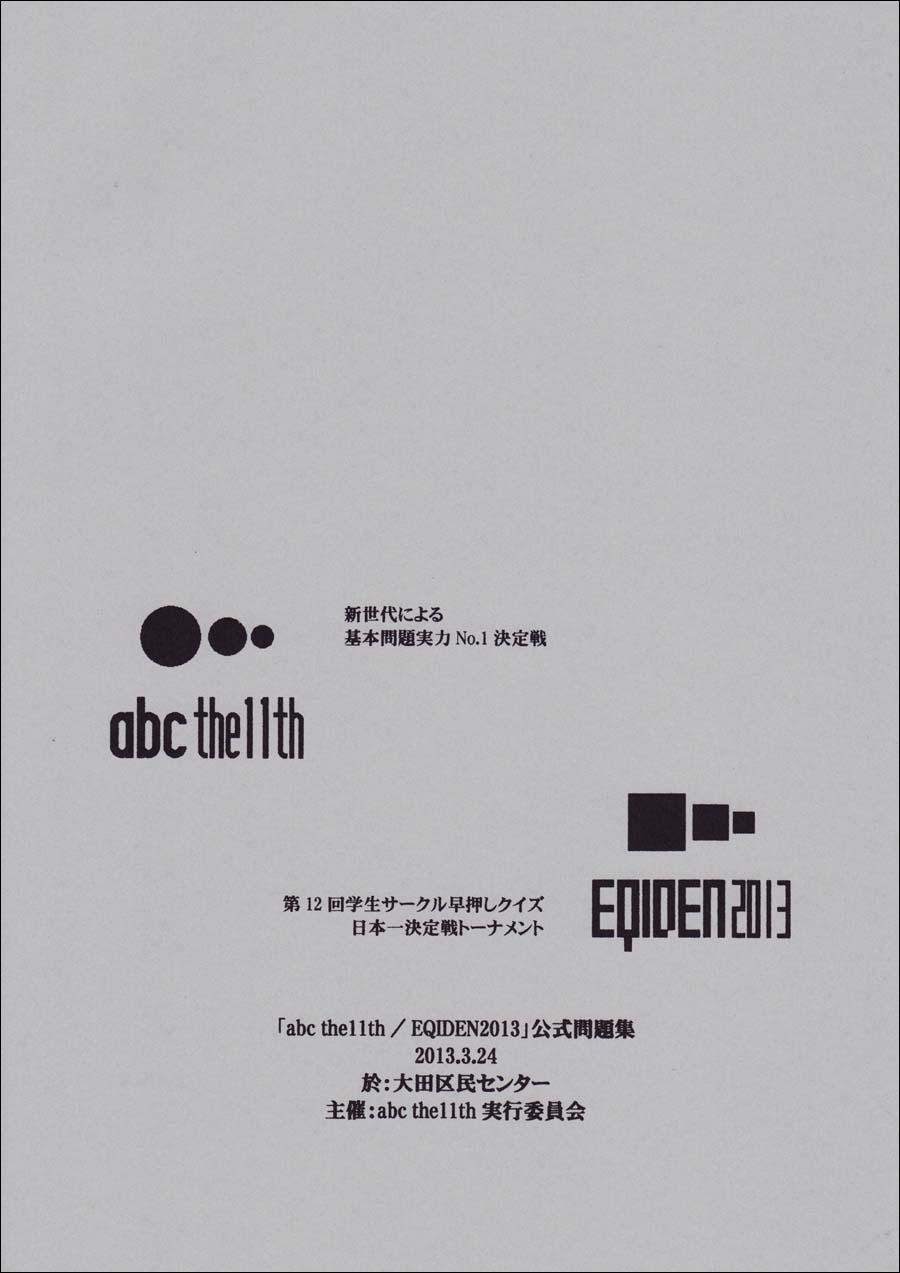 P11141086