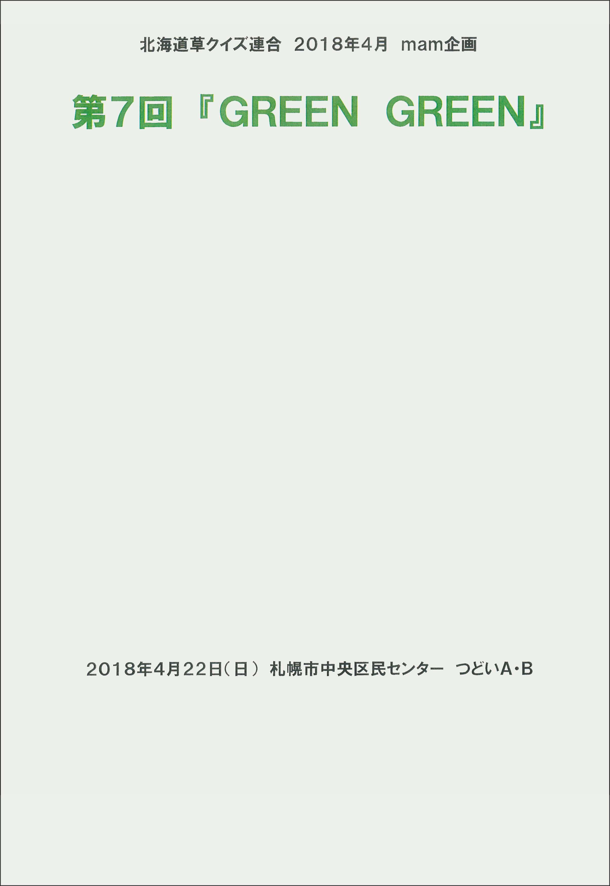 C11111315