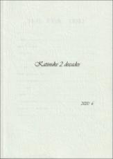 C11181772