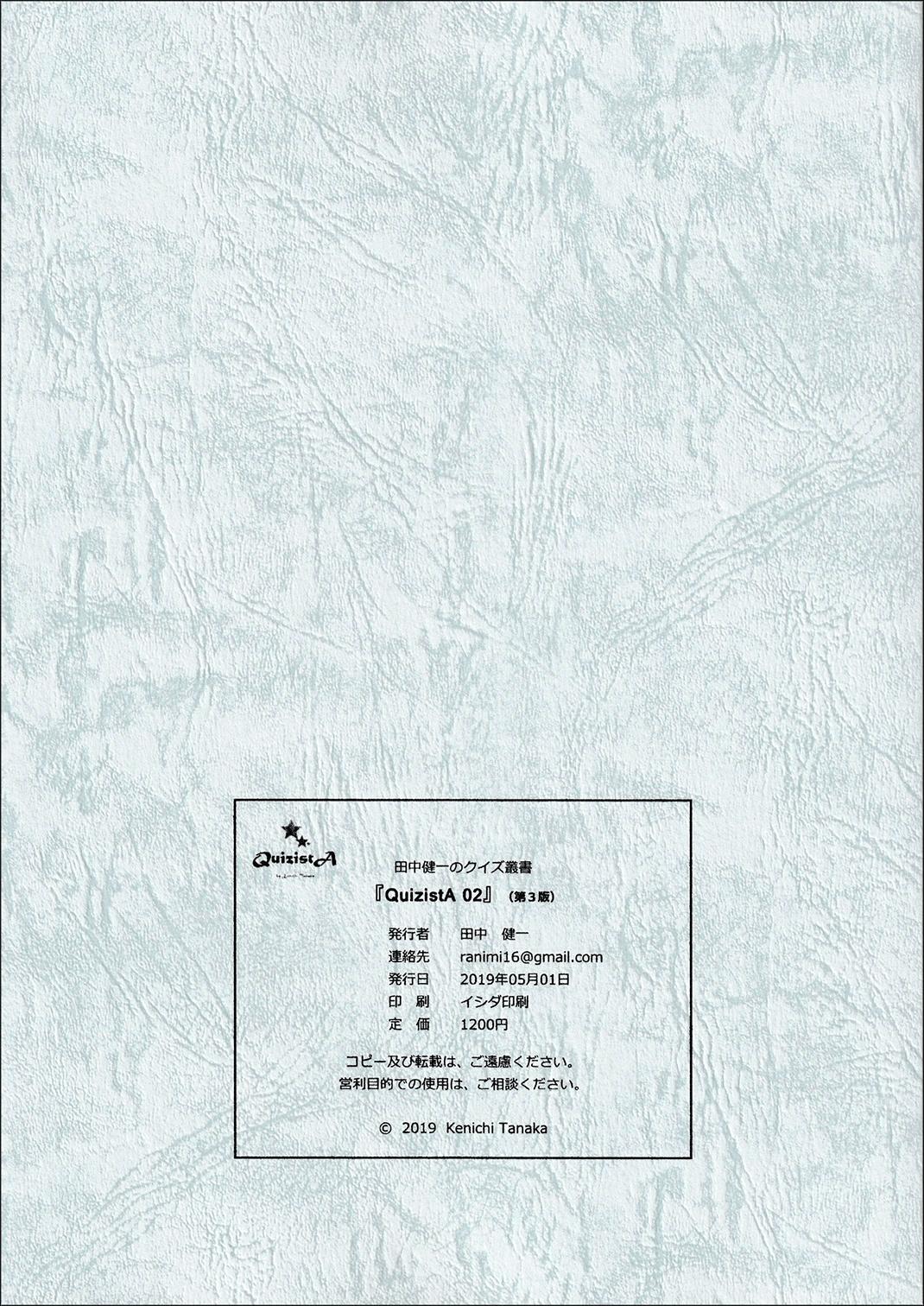 C11251096