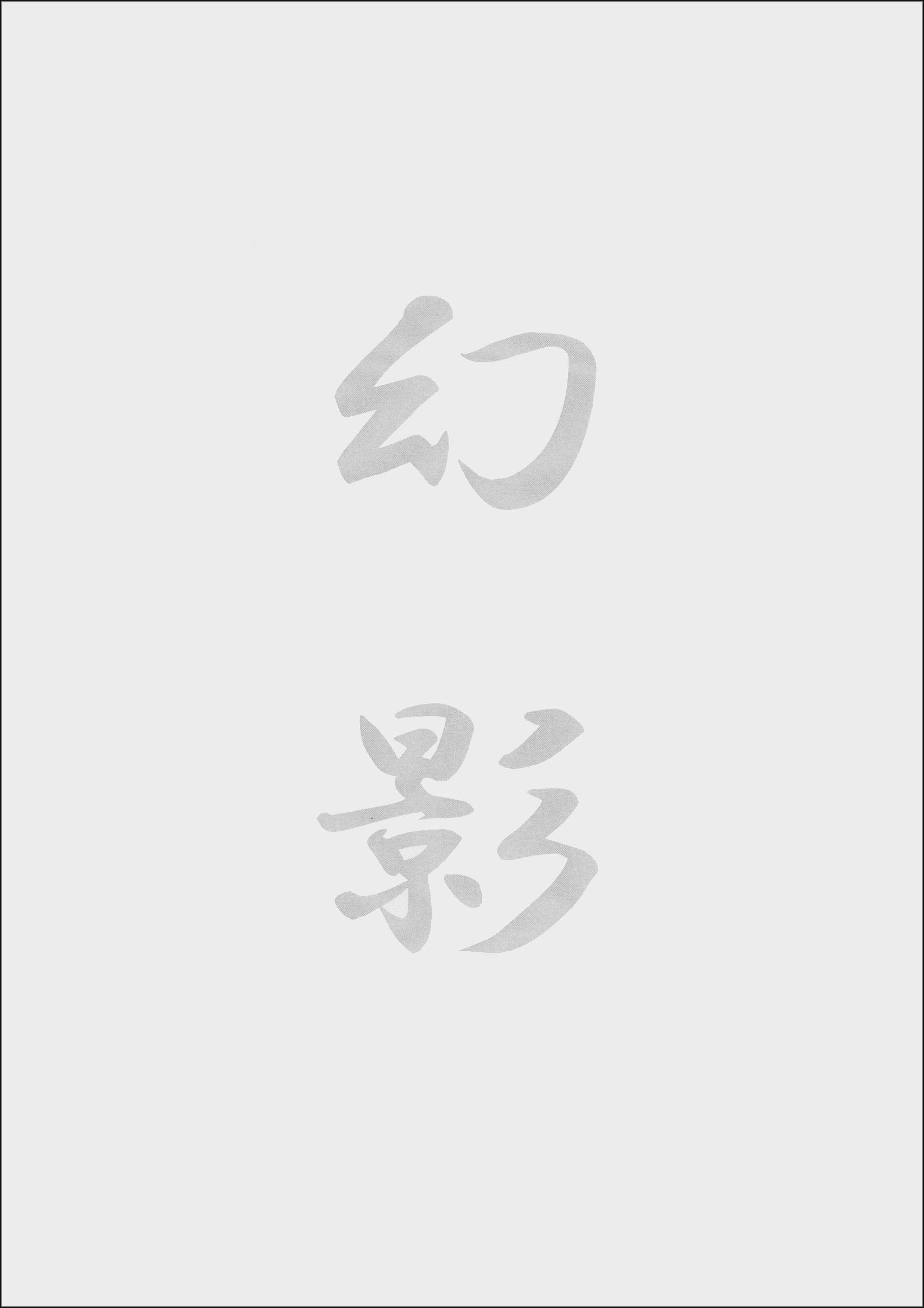 C11281763