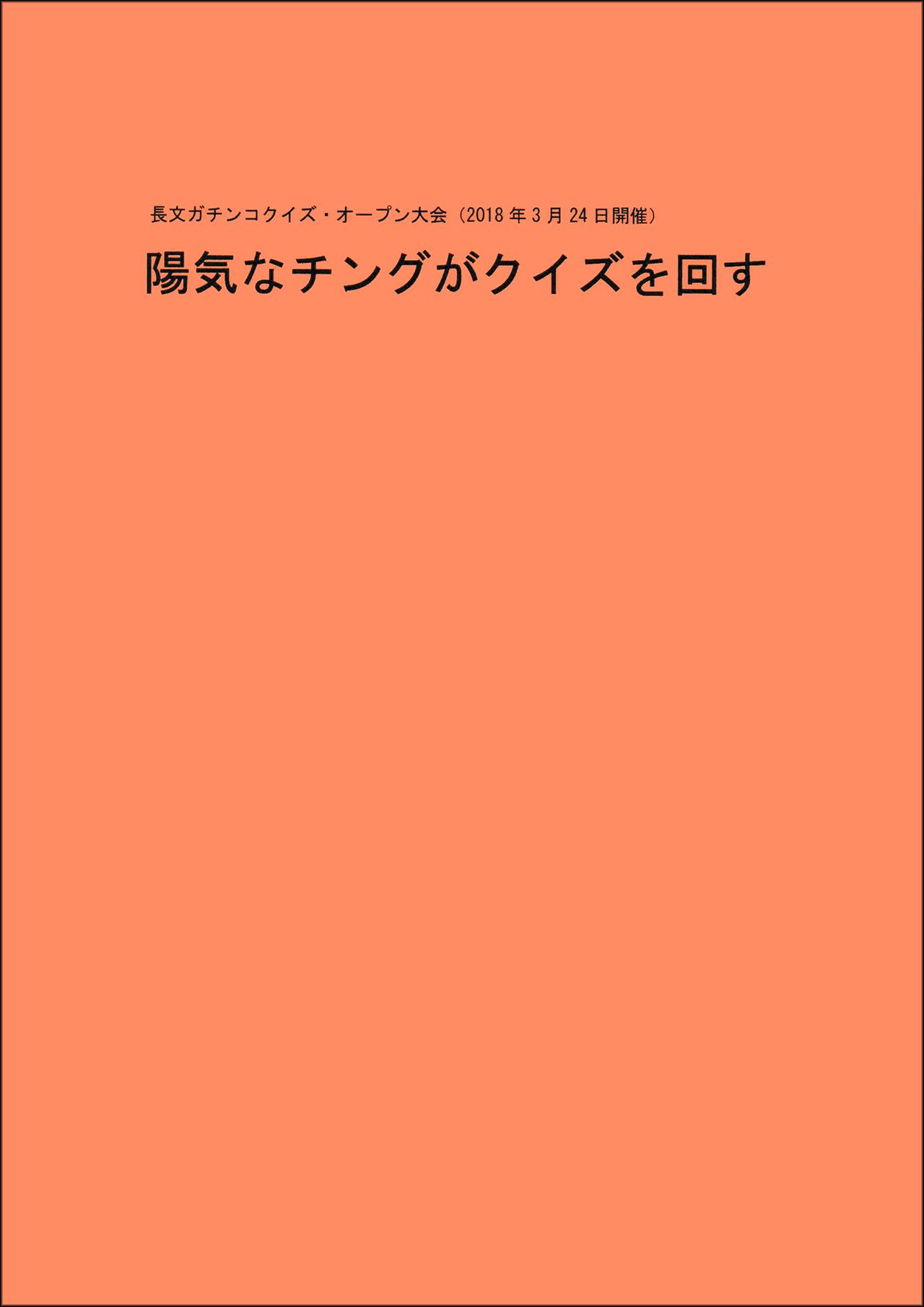 C11331432