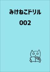 C11771434