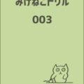 C11771708