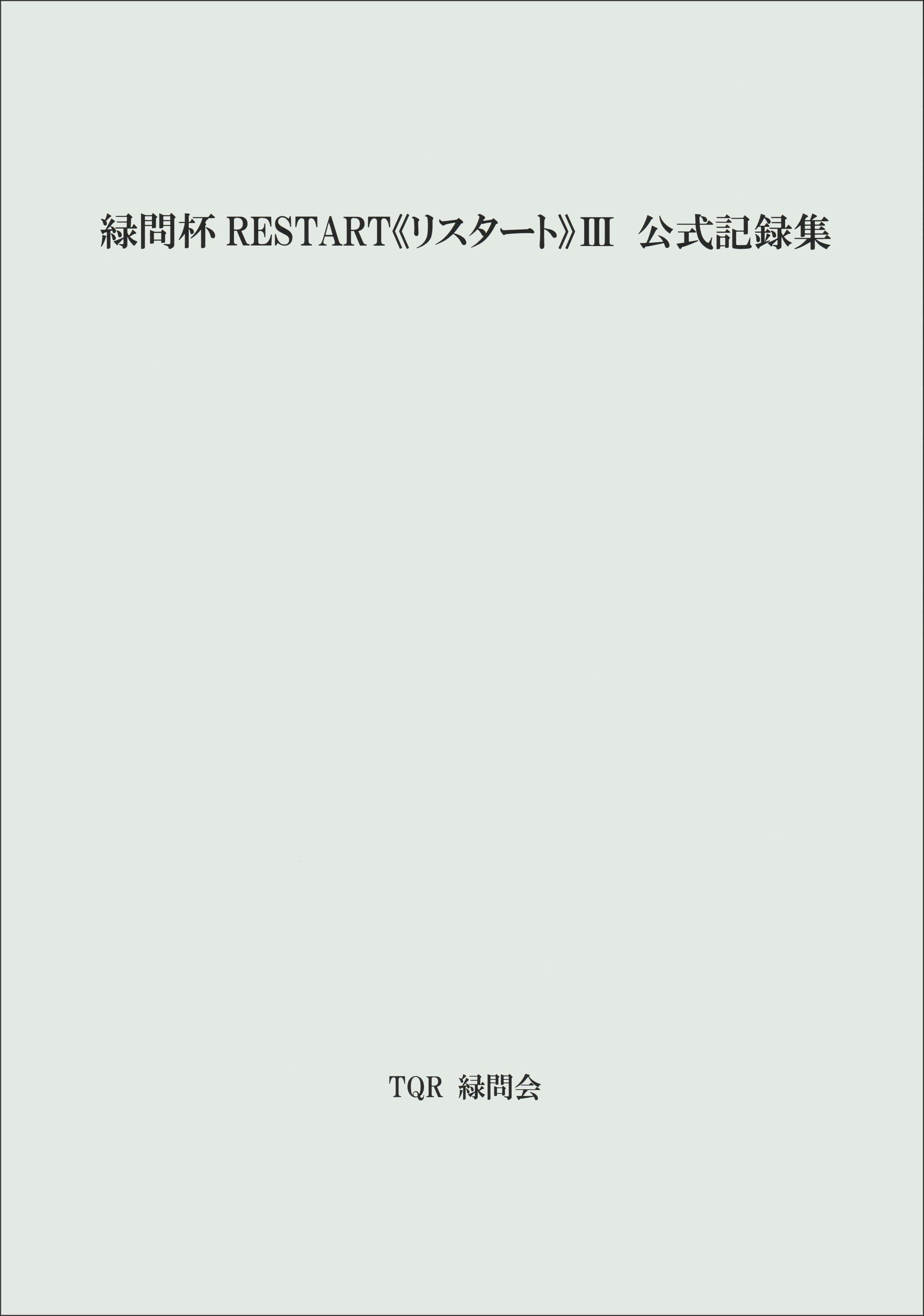 C11981925