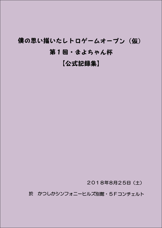 C12041462
