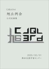 C12801778
