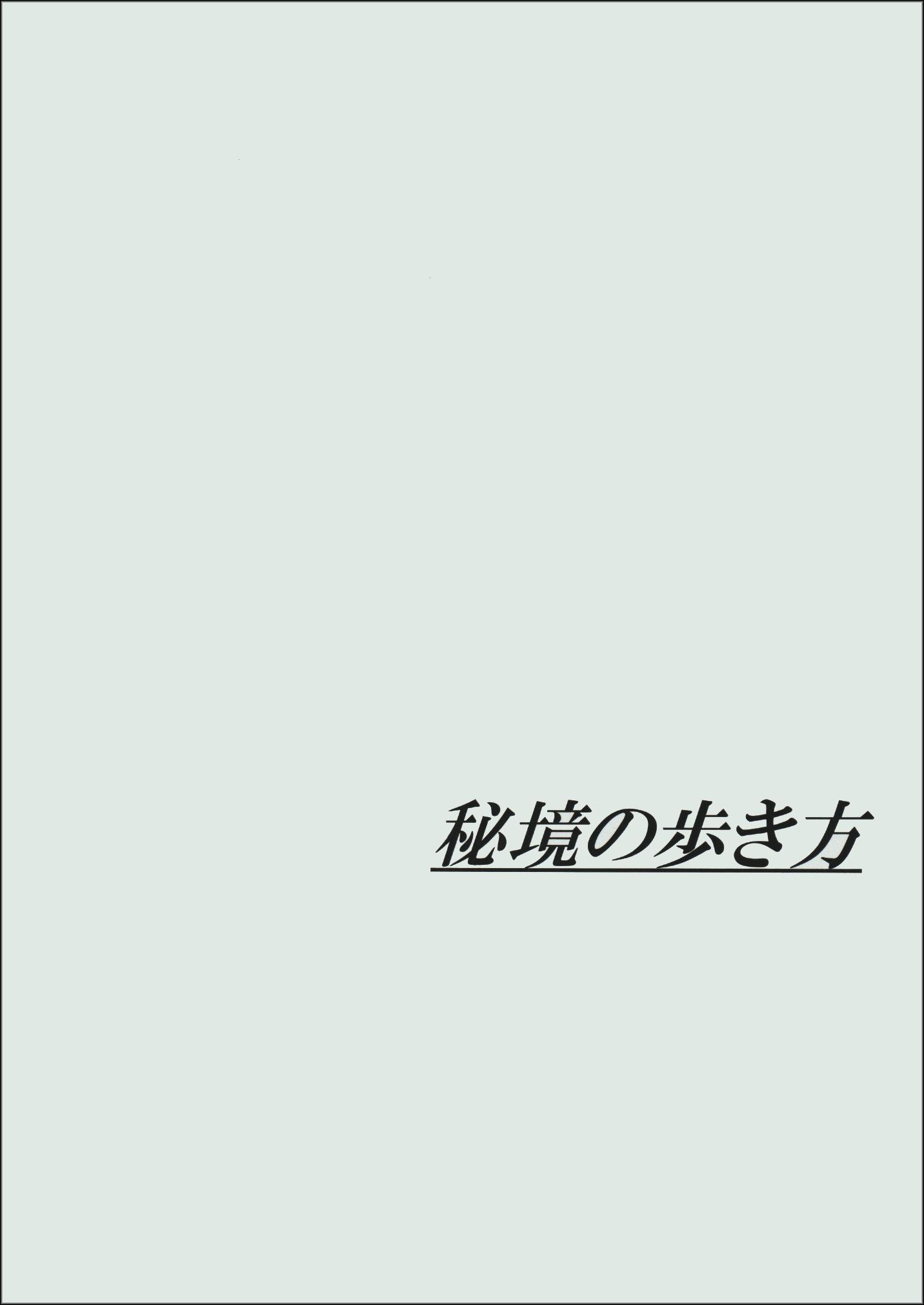 C12811780