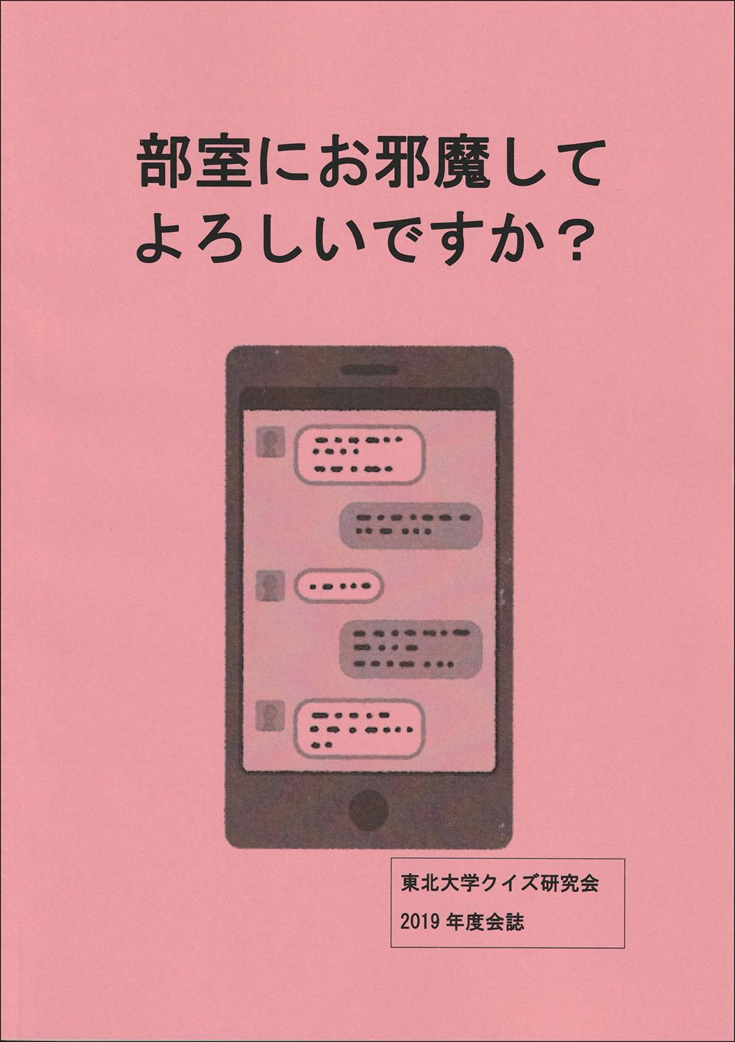 C12841798