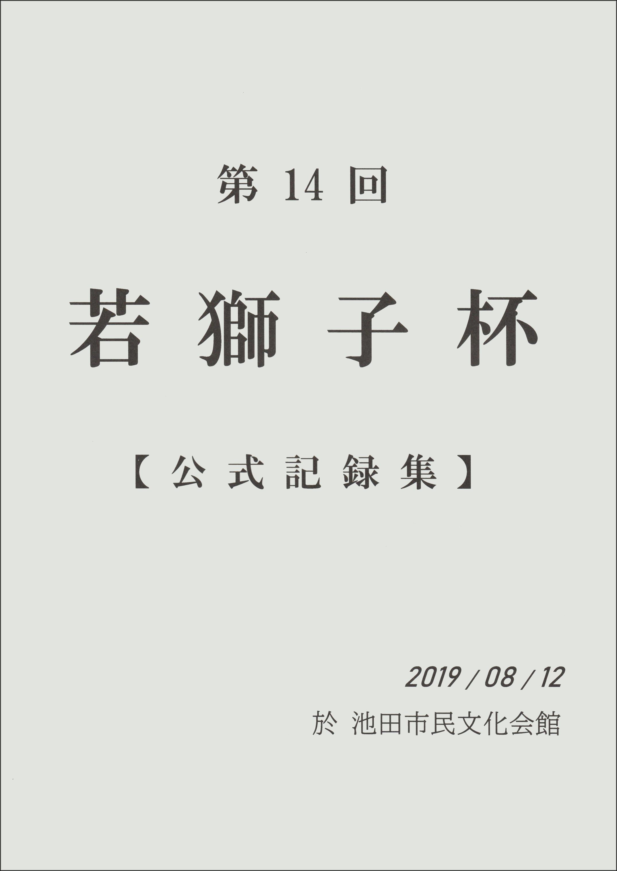 C13301999