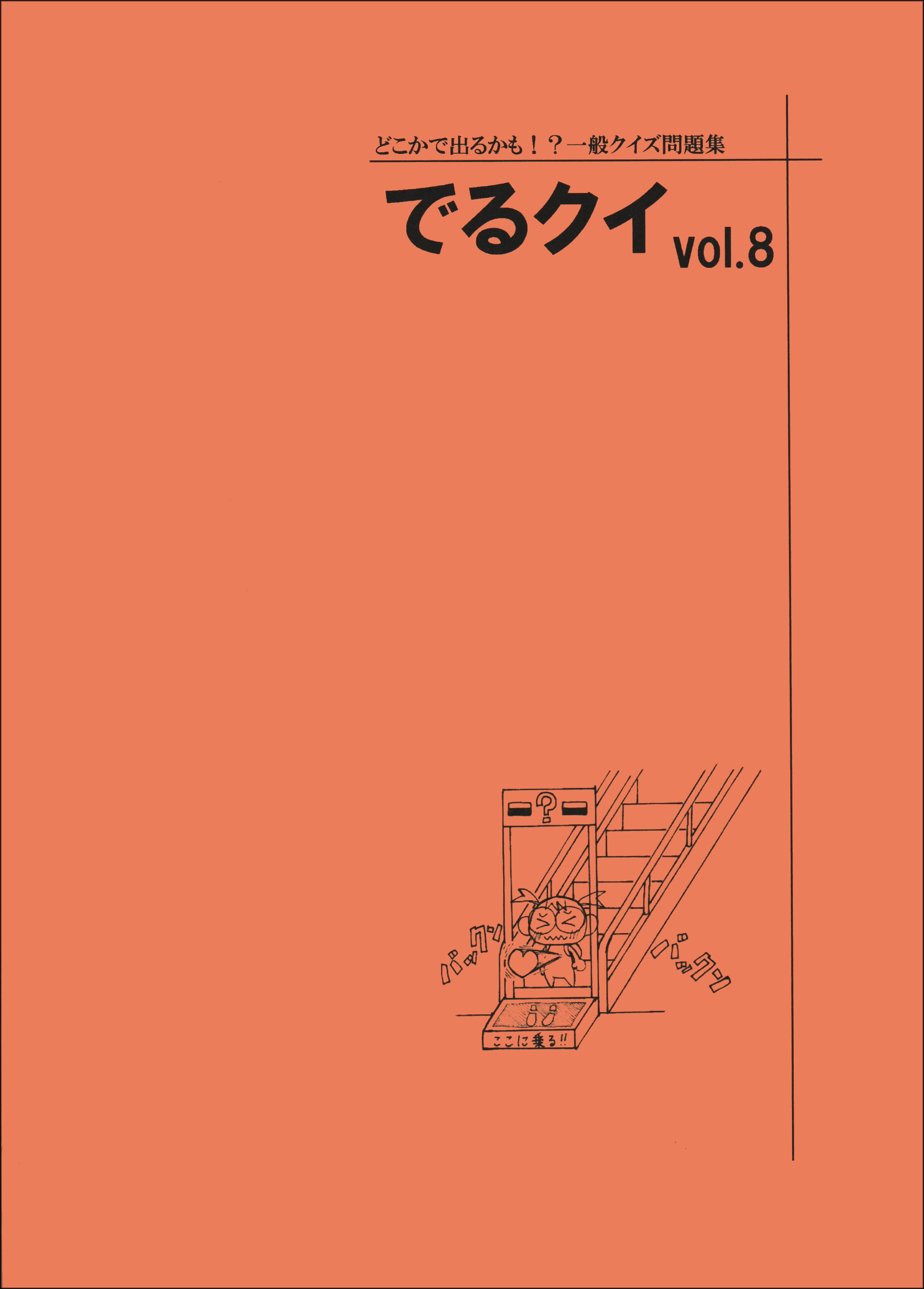 C13352022