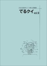C13352023