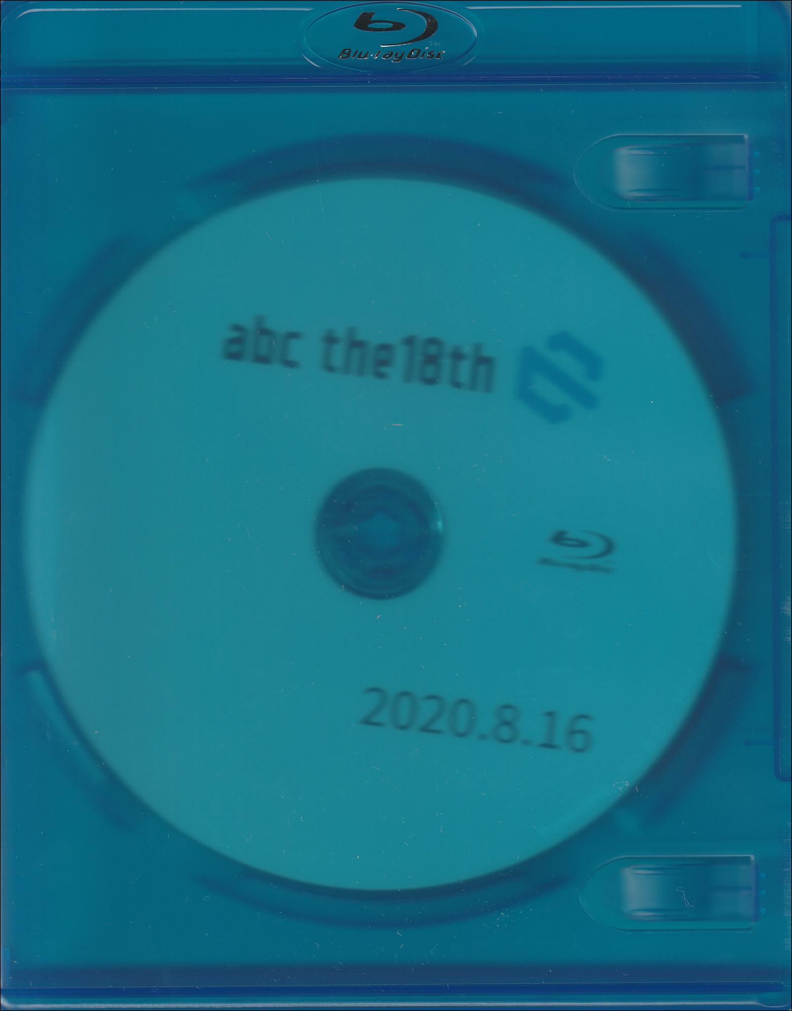 C22011903