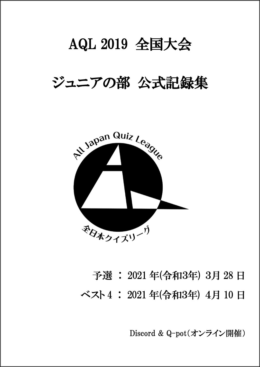 C31052042
