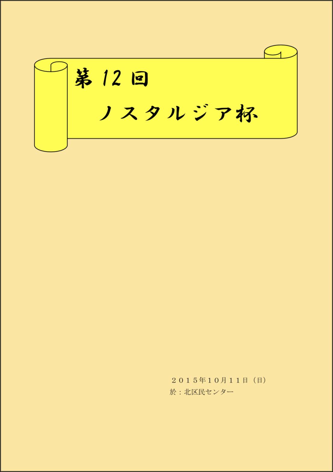 C31101271