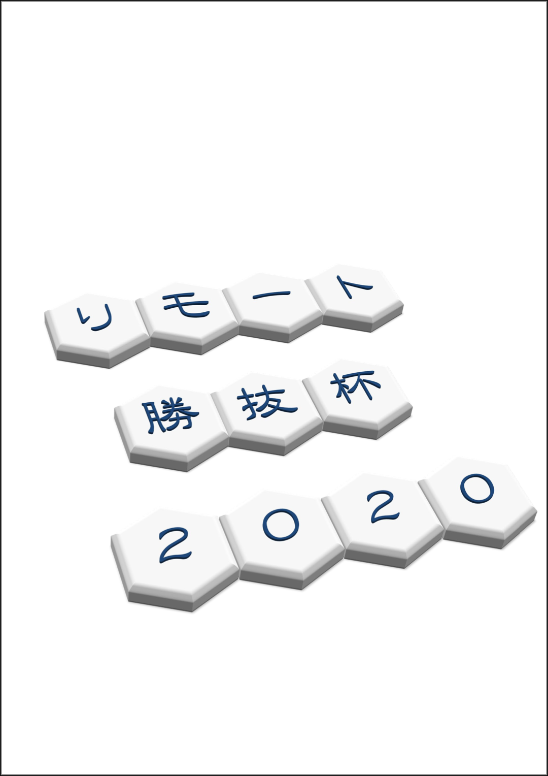 C31181906