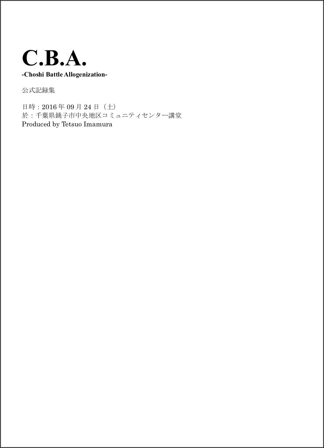 C31211250