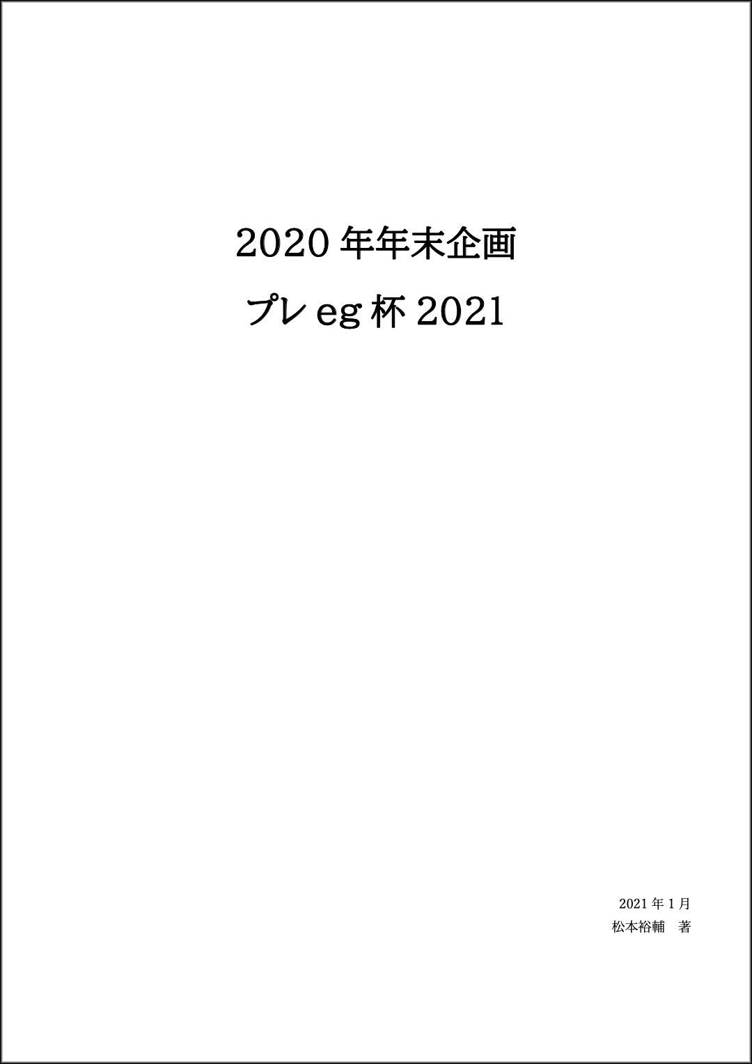 C31461921