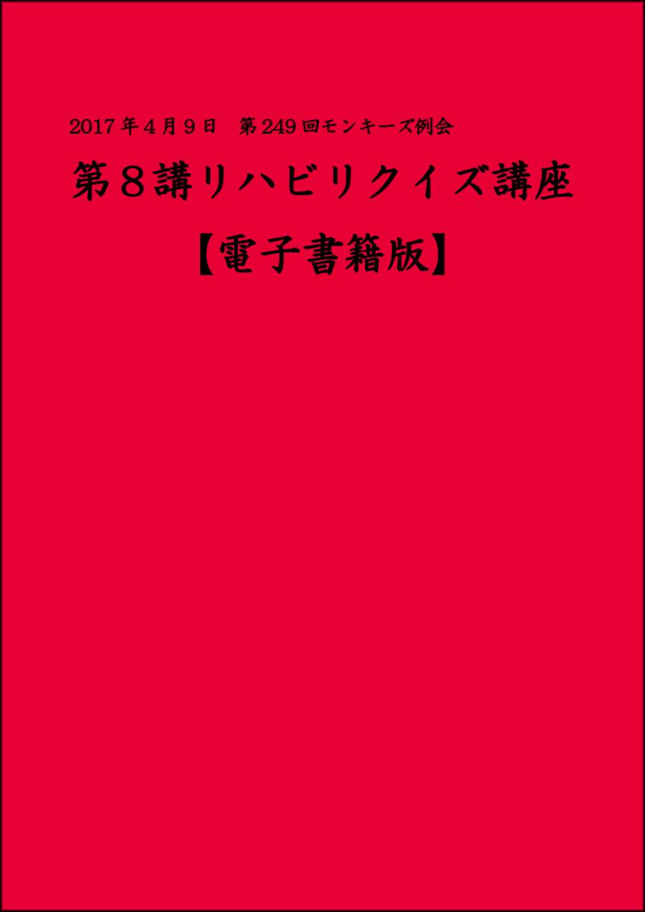 C31531265