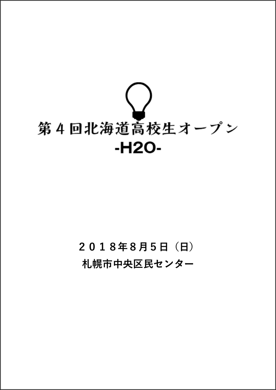 C31561512