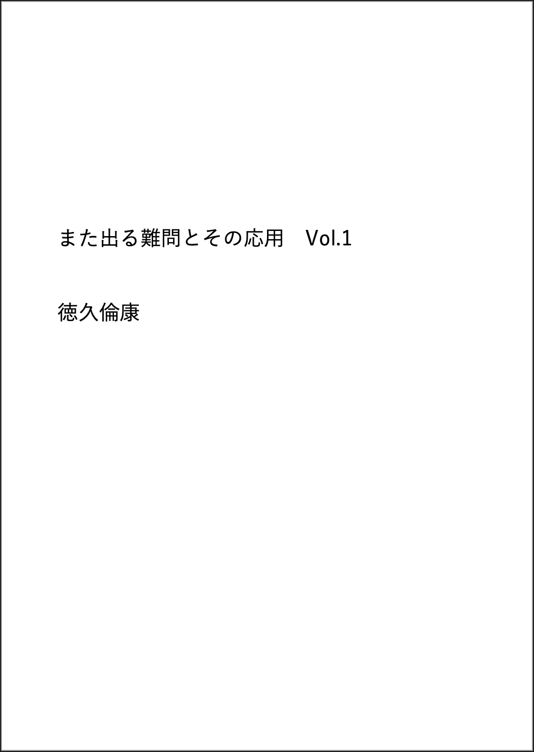 C31611598