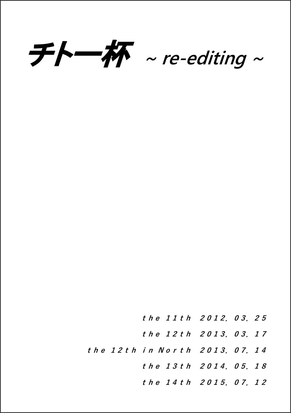 C31671274