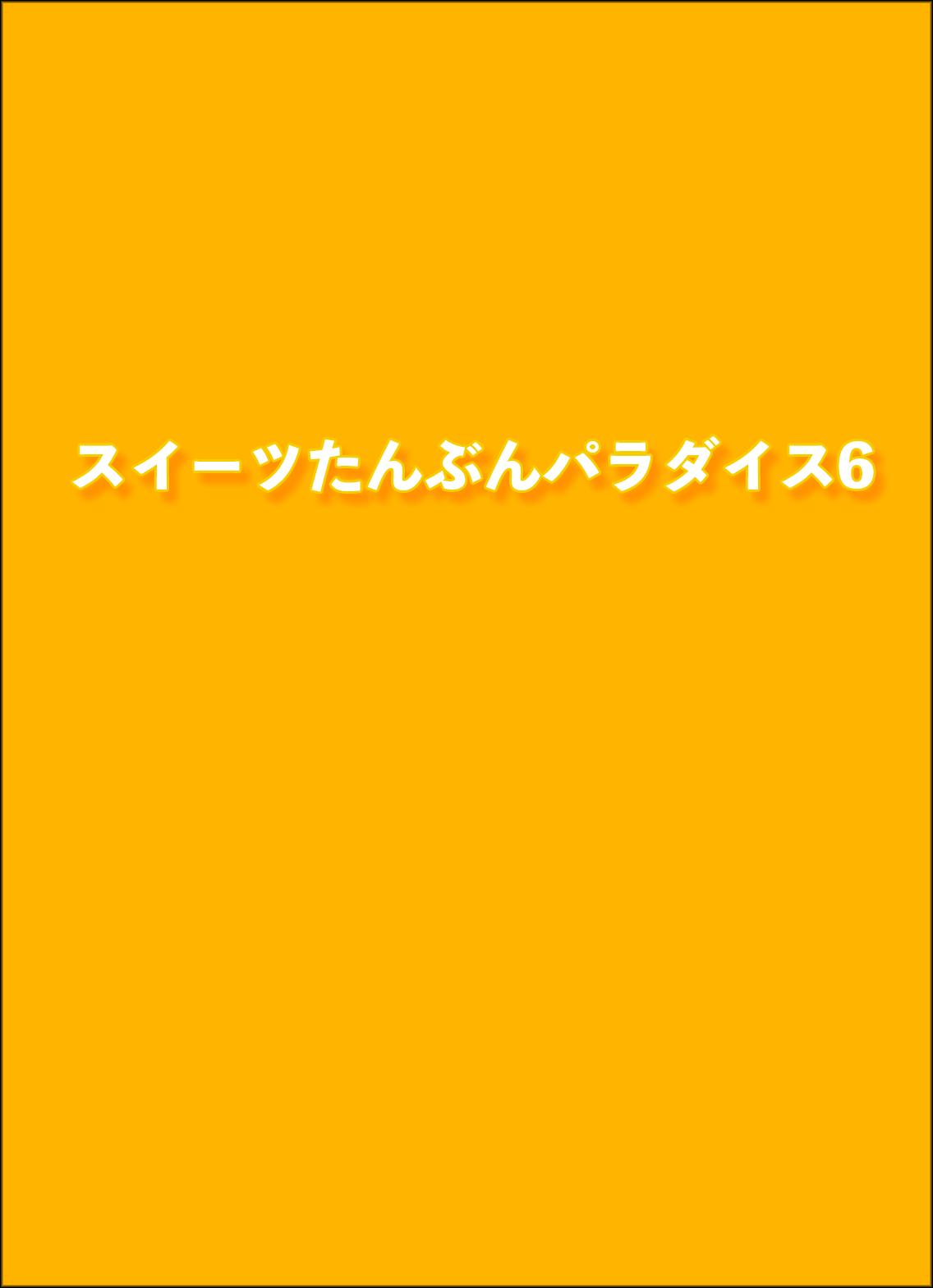 C31741322