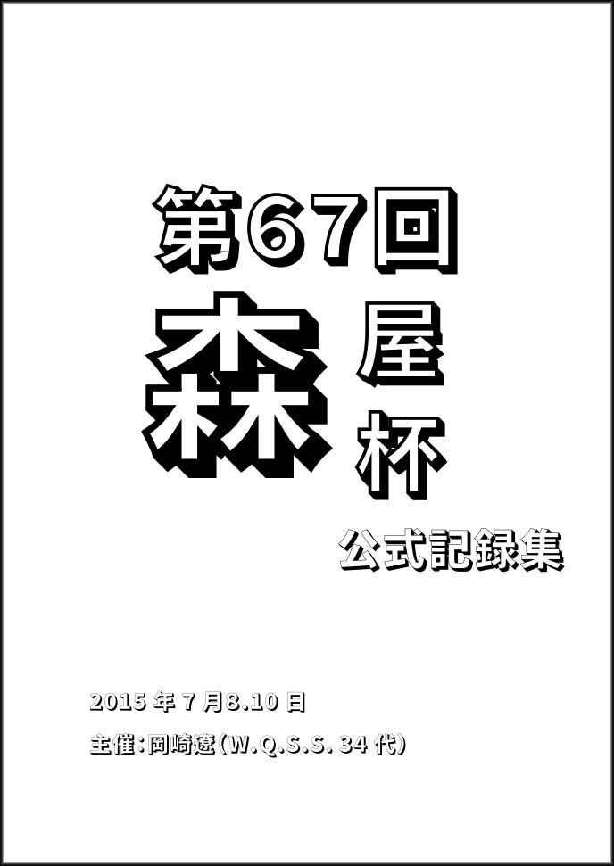C31811385
