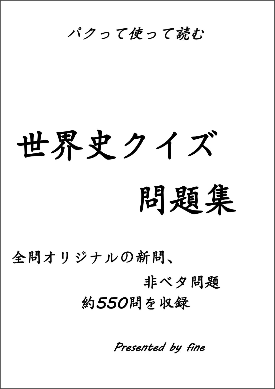 C31861357