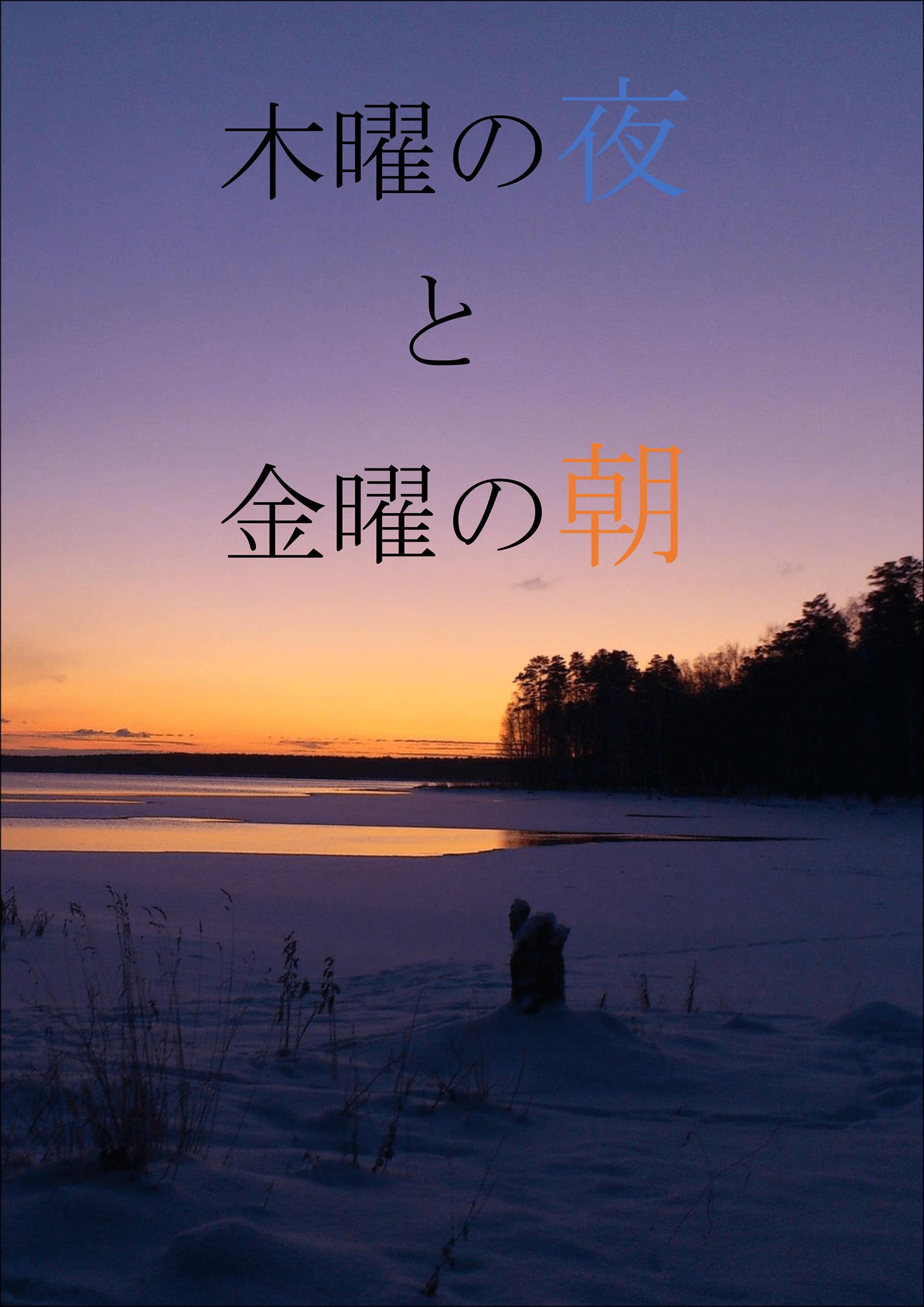 C32021460