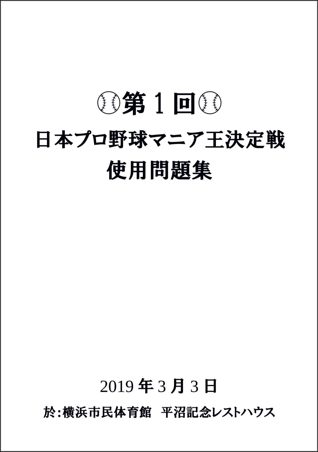 C32301567