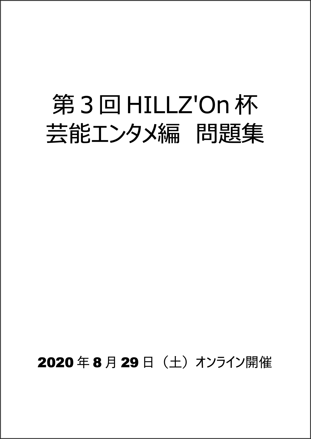 C32301846