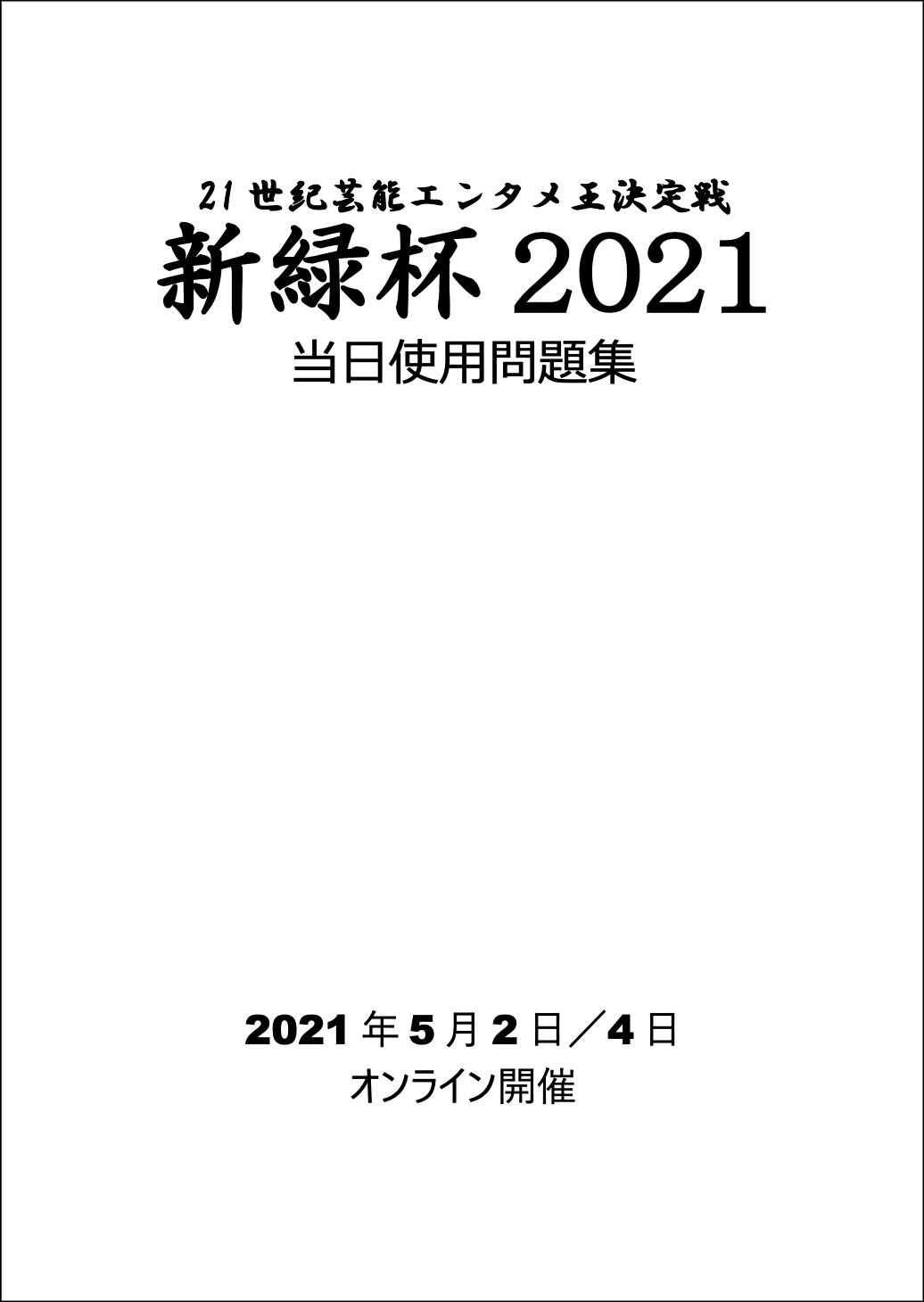 C32302120