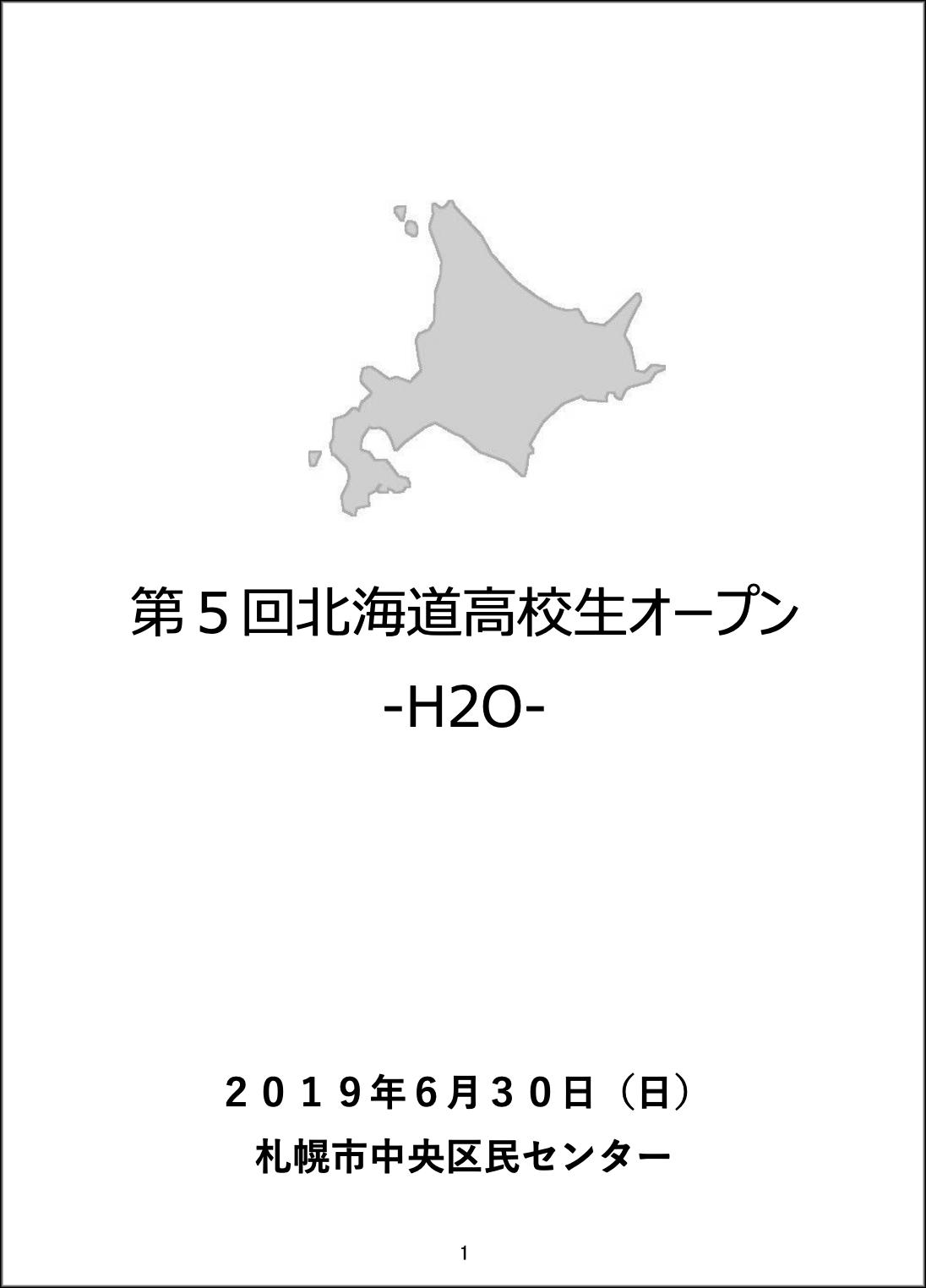 C32401693