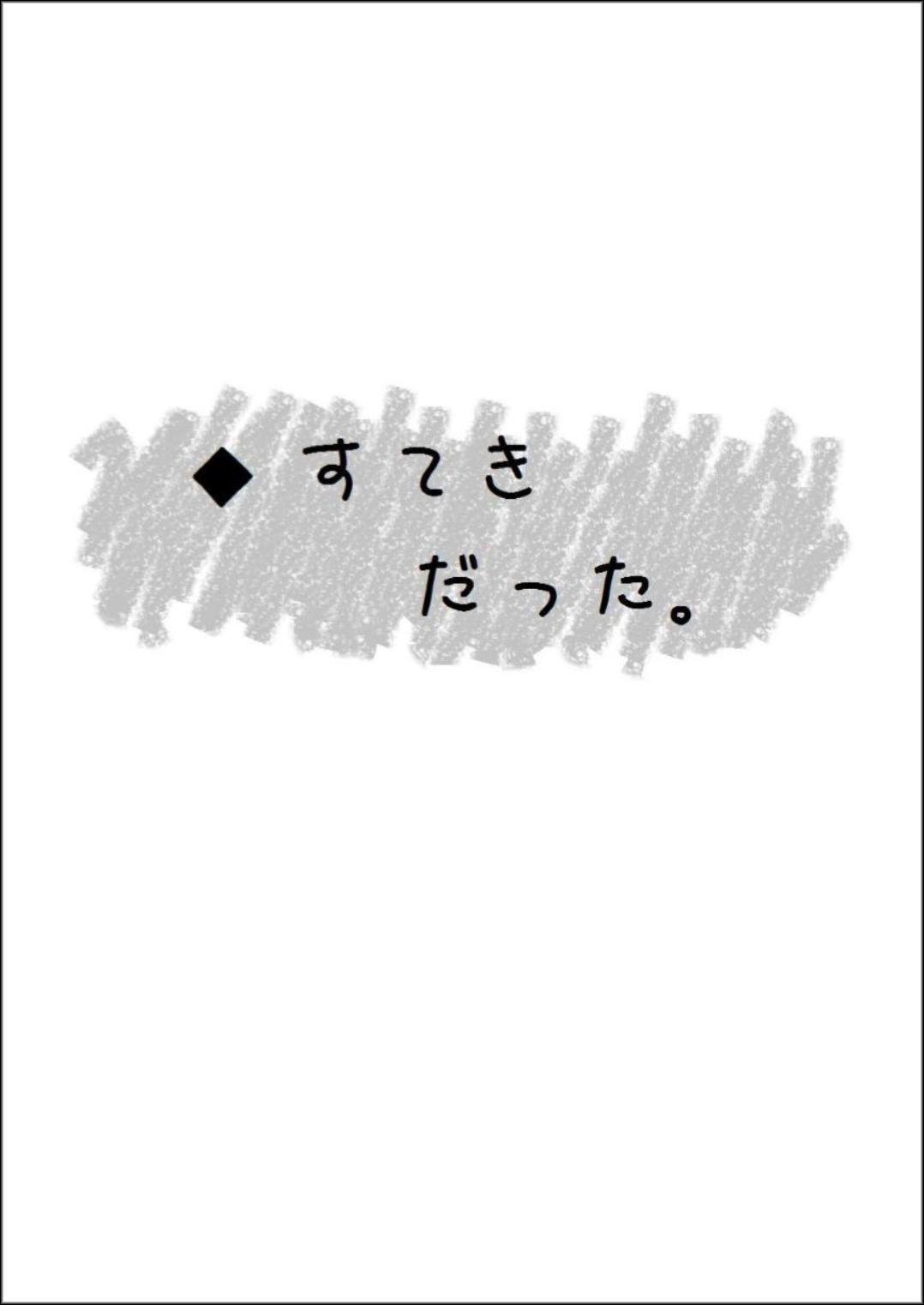 C32431614