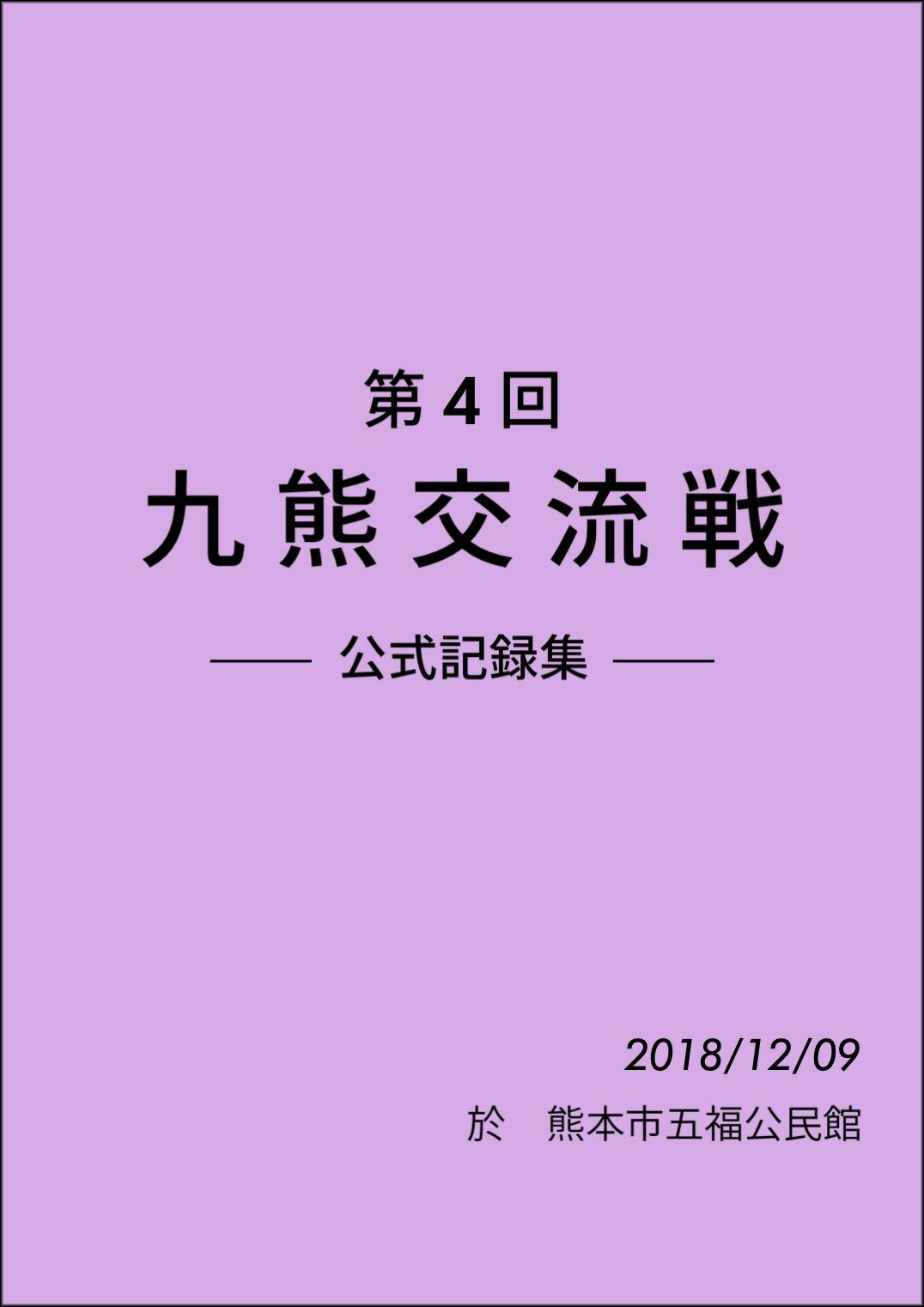 C32451647