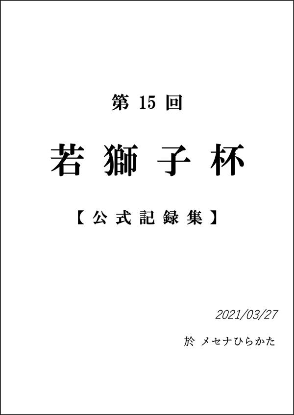 C32482157