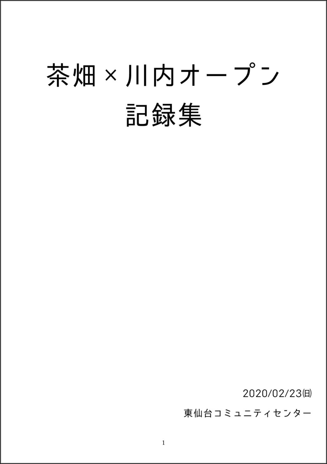 C32501652