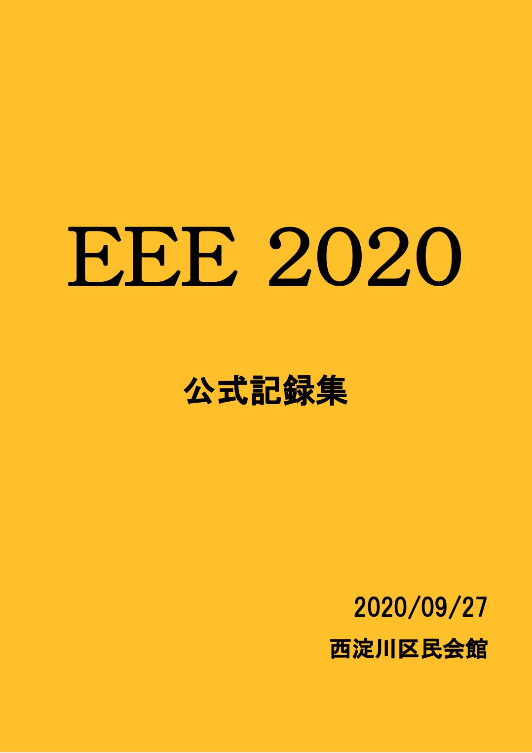 C32551872
