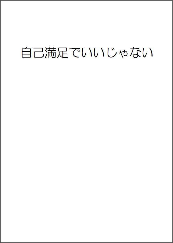 C32611687