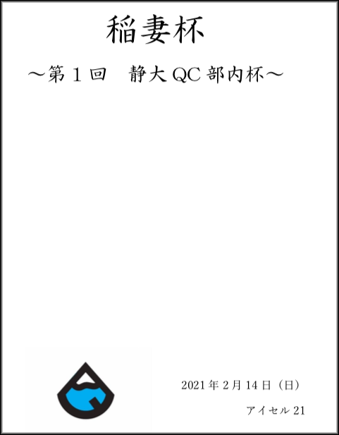 C32731971
