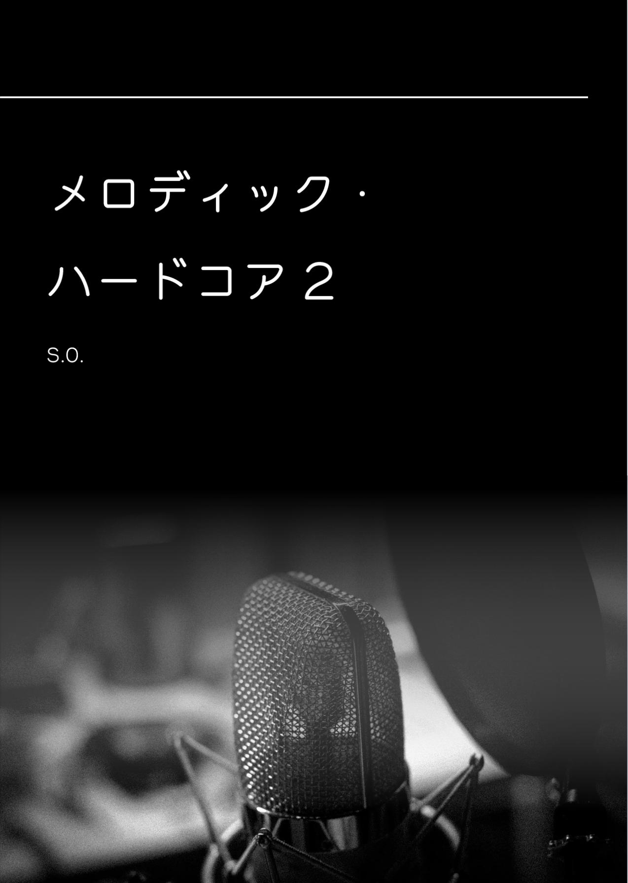 C32751959