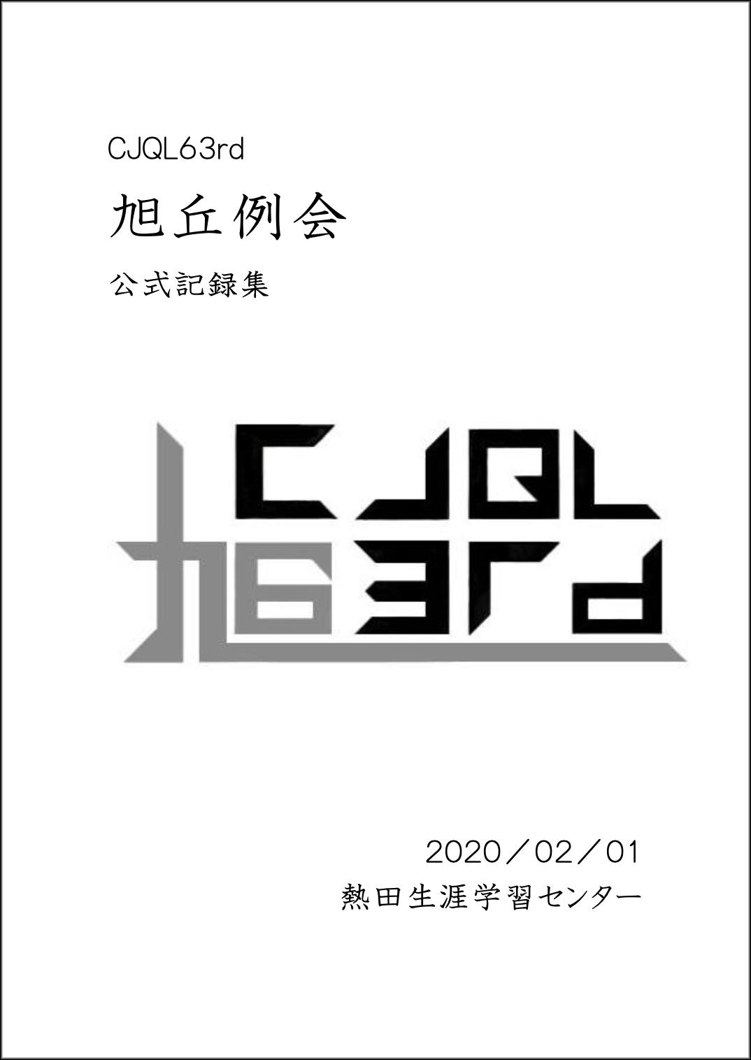 C32801984