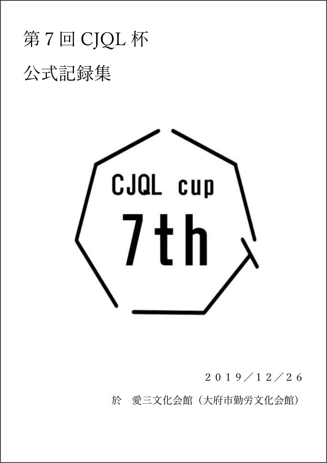 C32801985