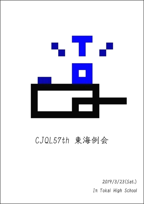 C32851799