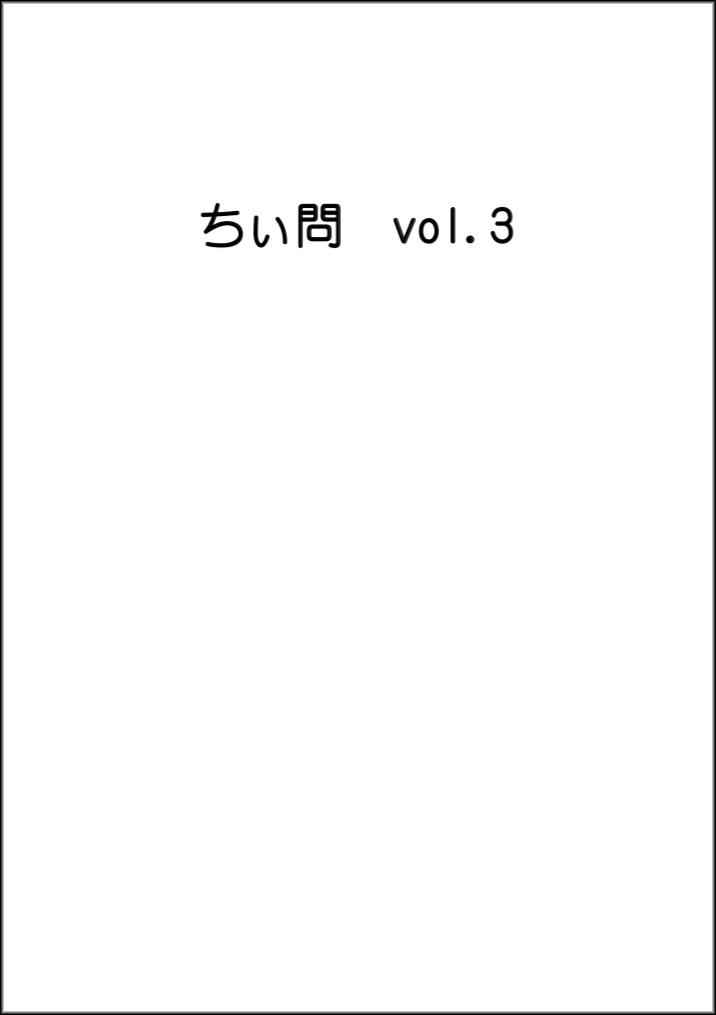 C32932012
