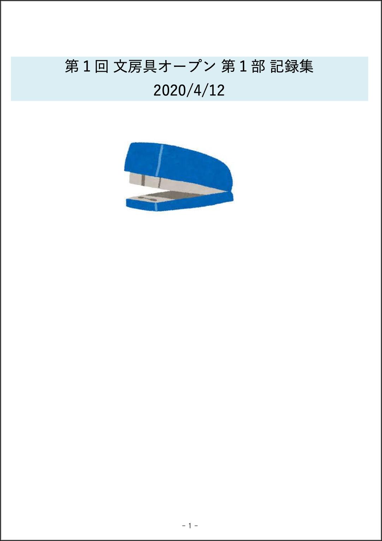 C33021876