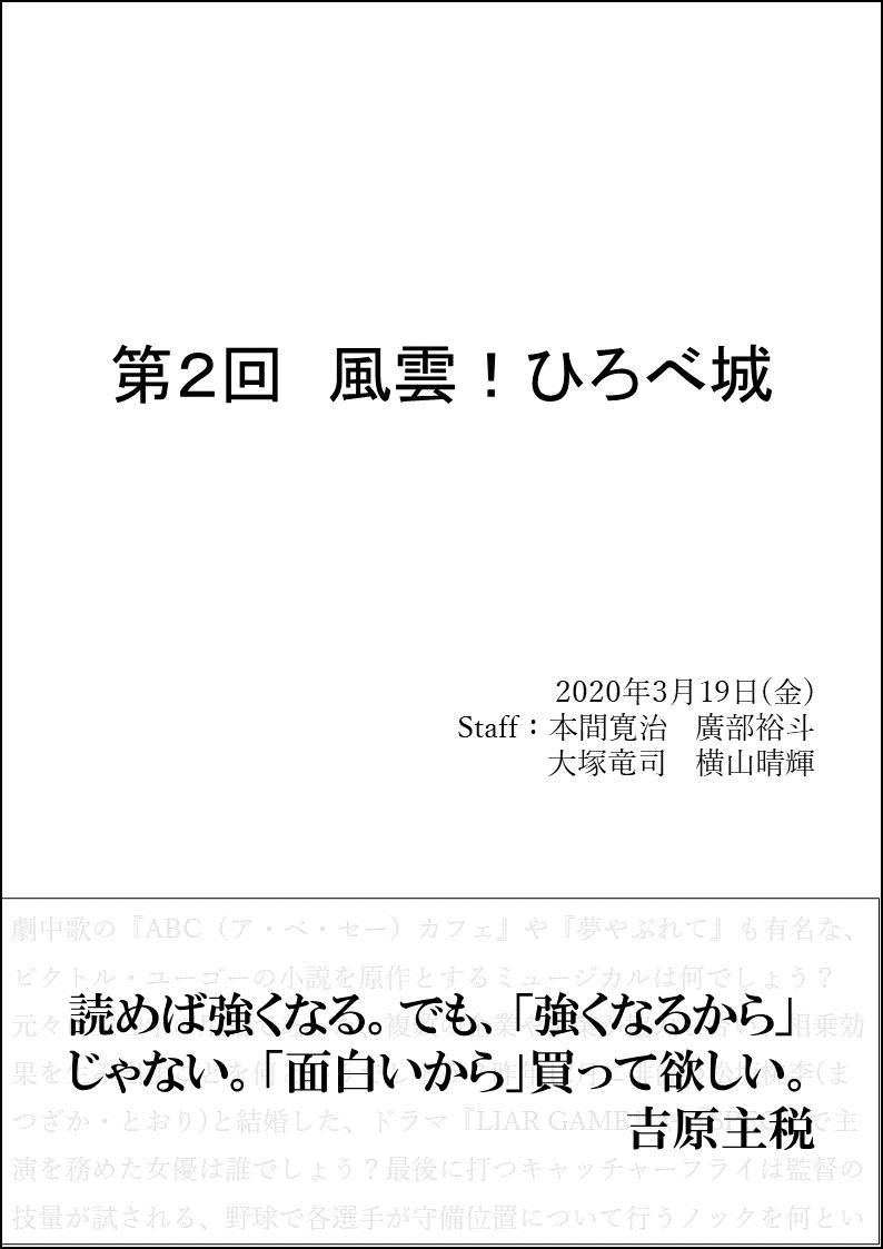C33042040