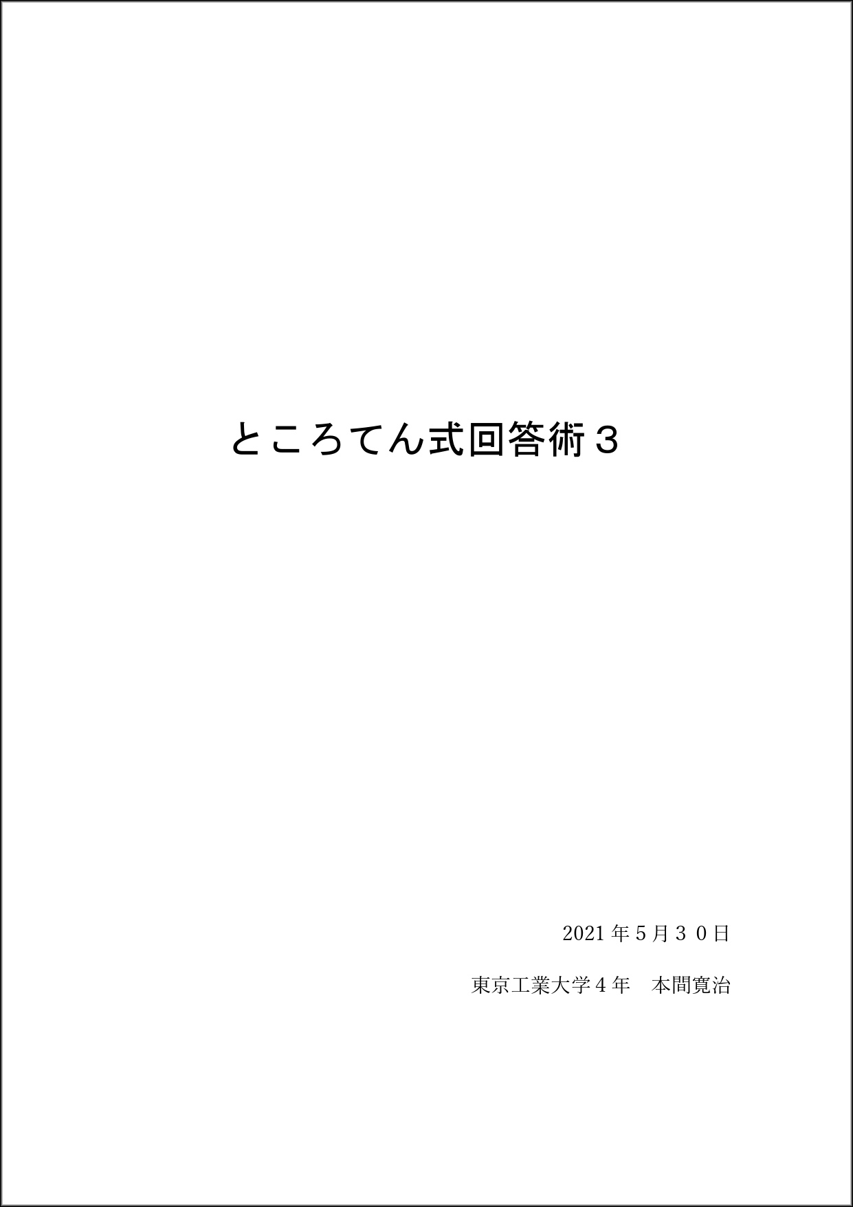C33042041